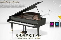 中国音协音乐考级深圳2015年春季考级-报名简章